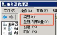 扩展分区和文件系统_Windows